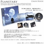 planetary top mid.jpg
