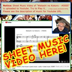 youtube video cover for sheet music 200427 0.jpg