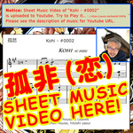 youtube video cover for sheet music 200428 0.jpg